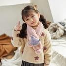 高質感仿兔毛毛絨金鯊 兒童圍脖(2-8歲)【ZJB003】