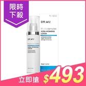 Dr.Wu 玻尿酸保濕精華乳(50ml)【小三美日】$850