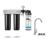 愛惠浦 PurVive-Trio EF1500 + UF01 + RES-100 強效碳纖維長效型淨水器3管 ~ 含標準安裝