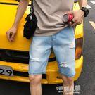 夏季薄款寬鬆牛仔短褲男五分褲夏天破洞5分中褲馬褲子男韓版潮流 9號潮人館