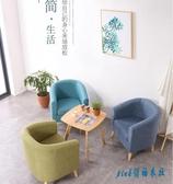 北歐布藝單人懶人沙發椅網吧咖啡廳休閒椅皮質酒店接待洽談圍椅子 OO7717『pink領袖衣社』