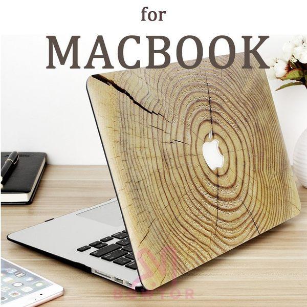 光華商場。包你個頭【Macbook】2016 air /retina touchbar 13吋/15吋 木紋 保護殼