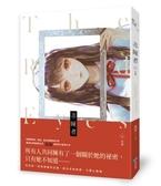 赤瞳者01記憶【城邦讀書花園】