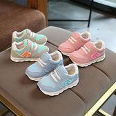 2018春季新款兒童運動鞋中小童寶寶網面透氣童鞋 LQ2366『夢幻家居』