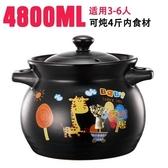 砂鍋 燉鍋家用煲湯鍋大沙鍋湯煲耐高溫燉湯陶瓷鍋瓦煲T 2色