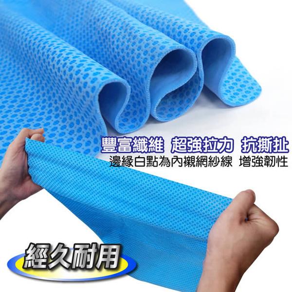 YARK強勁吸水鹿皮巾 (擦拭布|冰涼巾|寵物巾)【亞克】
