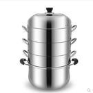 蒸鍋 蒸鍋原味蒸飯鍋不串味無孔蒸籠三層加厚不銹鋼家用 蒸鍋節能蒸鍋 晶彩 99免運