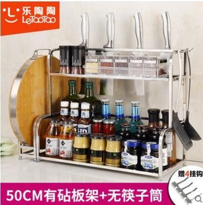 不鏽鋼廚房置物架收納架2層儲物架壁挂廚具用品調味品廚房調料架22(主圖款)