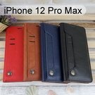 多卡夾真皮皮套 iPhone 12 Pro Max (6.7吋)