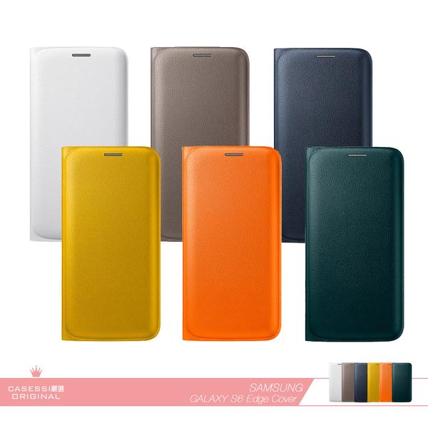 Samsung三星 原廠Galaxy S6 edge G925專用 皮革翻頁式皮套 可插卡 /側翻書本式保護套 簡約商務