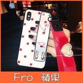蘋果 iPhone XS MAX XR iPhoneX i8 Plus i7 Plus 紅鉚釘腕繩殼 手機殼 掛件 手繩 保護殼
