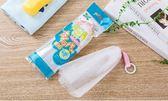 『蕾漫家』【C021】現貨-可掛式 肥皂/手工皂 起泡網 打泡網 潔面網 起泡袋 沐浴球