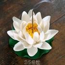 香座 陶瓷蓮花香插禪意擺件家用客廳供佛香托線香檀香沉香飾品擺設 快速出貨