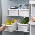優思居大號冰箱食物保鮮盒透明食品收納儲物盒廚房塑料盒子收納盒[4個 【優樂美】