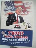【書寶二手書T1/語言學習_HMA】Trump Your English 哥教的不是川普,是美國文化!_畢靜翰(John Barthelet