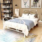 歐式現代簡約鐵藝床1.8米1.5米雙人床1.2米單人床鐵架床金屬床igo 依凡卡時尚