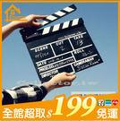 ✤宜家✤復古木質英文導演板(大號) 電影拍板 場記板