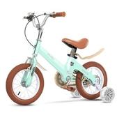兒童自行車3歲寶寶腳踏車男孩女孩童車單車自行車 aj6338【愛尚生活館】