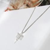 項鍊:925純銀十字架項鍊女  【新飾界】