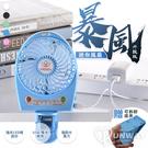 超強 暴風版 迷你 USB 風扇 桌式 夾式 多功能 強勁大風力 便攜式 靜音電扇 嬰兒車風扇 娃娃車風扇