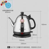 電熱水壺 出國旅行110V伏電水壺煮水壺電茶壺 快速出貨