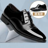 皮鞋 男士皮鞋冬季保暖商務正裝休閒潮鞋韓版尖頭英倫內增高加絨男棉鞋 米蘭街頭