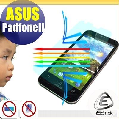 【EZstick抗藍光】ASUS PadFone 2 A68 手機專用 防藍光護眼螢幕貼 靜電吸附