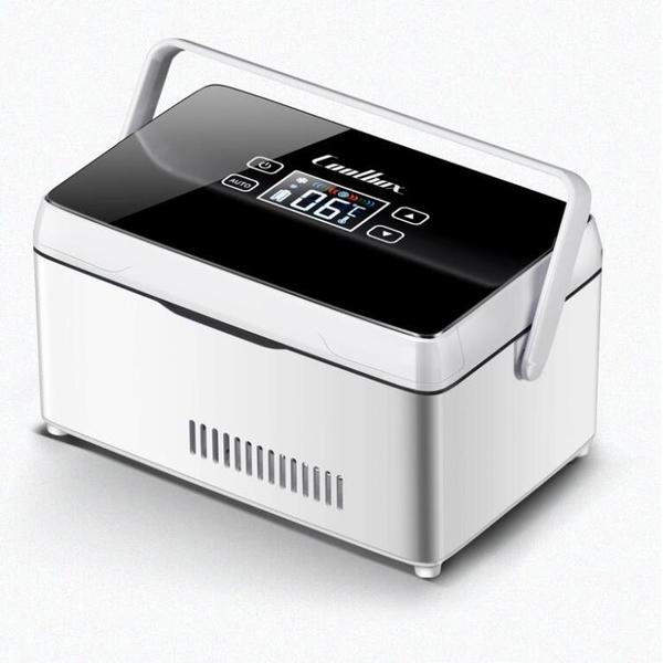 冷藏便攜盒充電式隨身USB迷你小冰箱小型藥品冷藏箱可控溫【父親節禮物】