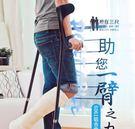 骨折拐杖歐式醫用雙拐時尚康復腋下伸縮拐扙便攜式防滑肘拐手臂式 JY【全館八九折】