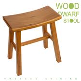 肖楠板凳(大)|限量椅 實木椅凳 腳椅 矮凳 四腳椅 梯型椅 方型椅子 穿鞋凳 非檜木原木椅