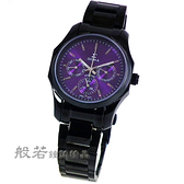 SIGMA 都會時尚三眼時尚手錶 小-黑X紫