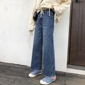 闊腿牛仔褲女秋季新款韓版復古高腰bf百搭寬鬆九分直筒褲子