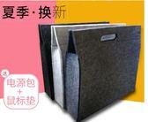 電腦包 蘋果macbook電腦包air筆記本包pro13寸內膽包 至簡元素
