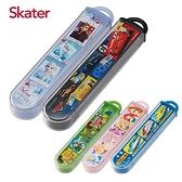 Skater 牙刷收納盒 冰雪奇緣 迪士尼公主 麥坤 玩具總動員 2044 兒童牙刷 收納盒