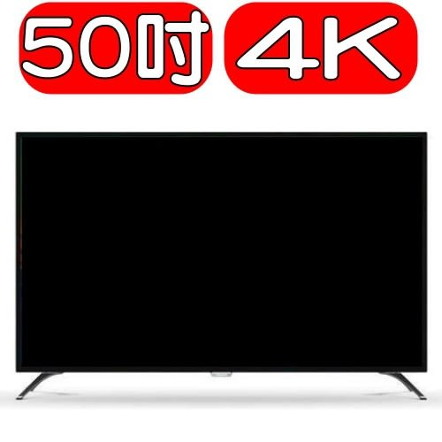 Philips飛利浦【50PUH6002】50吋 4K 液晶顯示器+視訊盒