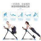 健腹器懶人收腹機腹部運動健身器材家用鍛煉腹肌訓練器收腰器