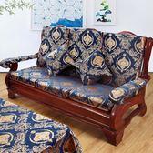 實木紅木老式沙發坐墊套帶靠背連體單人加厚海綿中式防滑墊冬