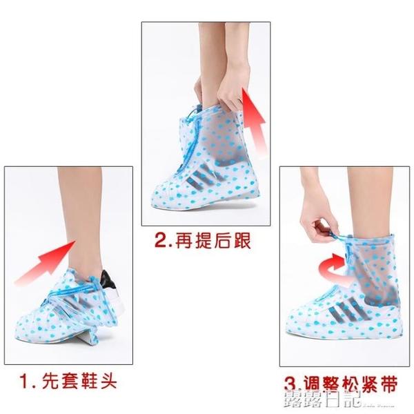 雨鞋套防滑加厚耐磨成人鞋套防水雨天防雨鞋套兒童男女雨鞋套戶外 露露日記