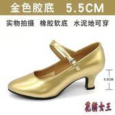 舞蹈鞋 拉丁舞鞋女式跳舞女鞋舞蹈鞋女成人中跟高跟軟底 BF12129【花貓女王】