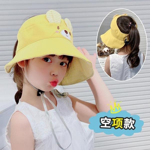 兒童空頂帽子女童夏季防曬遮陽帽中大童4-12歲折疊大檐沙灘太陽帽 夢幻小鎮