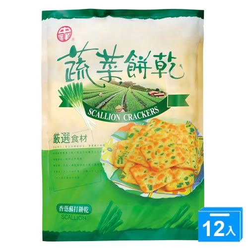 中祥蔬菜餅乾量販包360g*12【愛買】