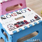 卡通折疊凳子加厚塑料便攜凳家用戶外創意小板凳兒童凳椅成人矮凳『CR水晶鞋坊』
