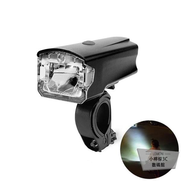 自行車燈平衡車車前燈強光夜騎手電筒USB充夜光燈【小檸檬3C】