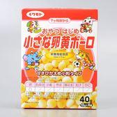 日本【岩本】小蛋酥(盒) 40g(賞味期限:2019.04)