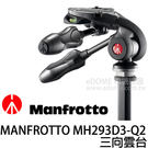 MANFROTTO 曼富圖 MH 293...