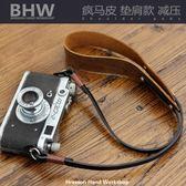 BHW法國巔峰創作復古相機背帶手工牛皮微單肩帶瘋馬皮減壓繩  極客玩家  igo