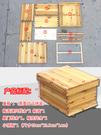 蜜蜂蜂箱全套中蜂誘蜂箱成品巢框標準十框煮蠟平箱土蜂養蜂工具