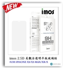 imos 2.5D半版 iPhone11...