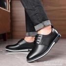 休閒皮鞋男士真皮韓版潮流商務休閒鞋秋季軟底氣墊男鞋軟面皮鞋子 名購新品