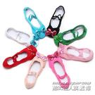 女童芭蕾舞鞋練功鞋瑜伽鞋